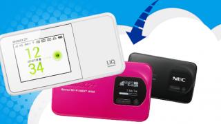 GMOとくとくBB WiMAXデータ通信量の確認方法