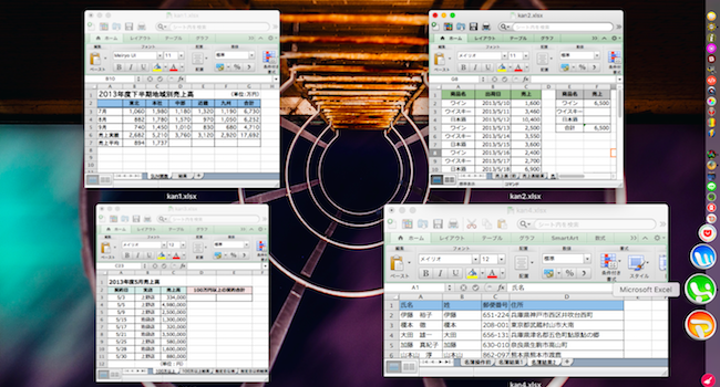 [Mac] 特定アプリで開いているウインドウをすべて表示させるジェスチャー機能まとめ
