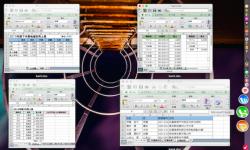 [Mac] アプリで開いているウインドウ画面を全て表示するジェスチャー機能まとめ!