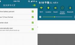 [非root] Androidのステータスバーをカスタマイズ「Material Status Bar Lollipop」