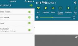 Material Status Bar Lollipop – Androidのステータスバーをカスタマイズする無料アプリ