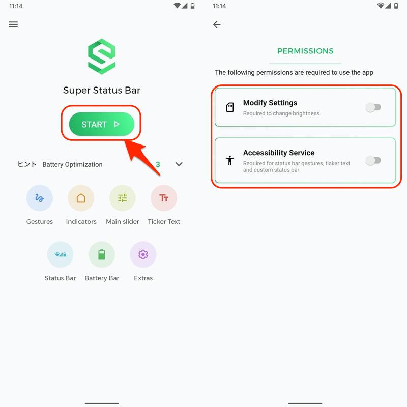 Super Status Barの初期設定手順