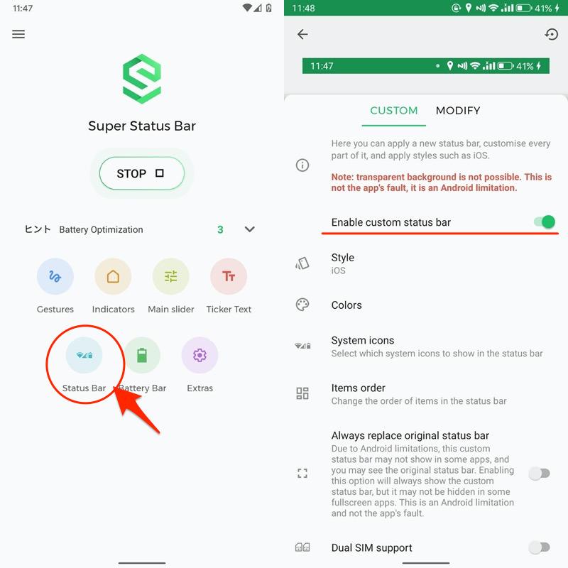 Super Status Bar - ステータスバーのカラーをカスタマイズする手順1