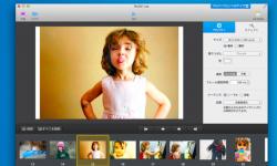 PicGIF – Macで動画ファイルをGIF形式へ変換! mp4などをアニメーションで保存する無料アプリ