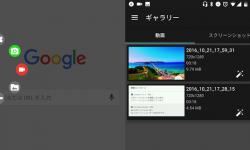 AZ スクリーン レコーダー – Androidでスマホ/タブレット画面を動画でカンタン撮影!録画無料アプリ