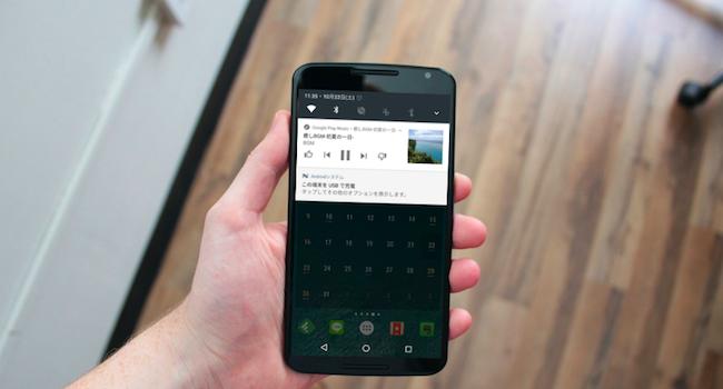"[Android] 指紋認証リーダーにジェスチャー機能を追加 ""Fingerprint Quick Action"""