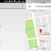 """[Android] Googleブックマークのアプリ版!Mapのお気に入りの場所へすぐにアクセスできる無料アプリ""""GBookmark"""""""