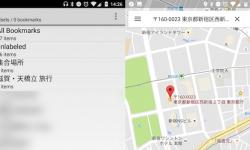 GBookmark – Android Googleブックマークのアプリ版!Mapのお気に入りの場所へすぐにアクセスできる無料アプリ