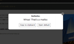 "[Chrome] mailto(メールリンク)でメーラー自動起動を無効&アドレスコピーできる拡張機能 ""NoMailto"""
