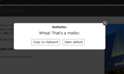 NoMailto – Chromeのメールリンクでメーラー起動を無効にする方法! アドレスコピーもできる拡張機能