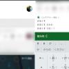 Android 7.0 Nougat(ヌガー)を1ヶ月使って感じる便利なマルチタスク機能3選