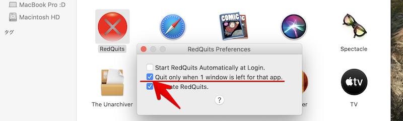 1つのウインドウを開いているときのみバツボタンでアプリ終了とする手順