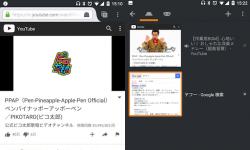 Android版Firefox – スマホやタブレットでYouTubeをバックグラウンド再生する設定方法