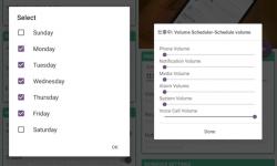 Volume Scheduler – 曜日や時間帯毎にAndroidの音量を機能別に自動調節する無料アプリ