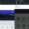 Notedown – クイック設定からメモを保存したりツイートできるタイル [Android 7.0 Nougat(ヌガー)]