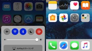 [iPhone/iPad] ホーム画面やDockのアプリやフォルダアイコンのラベルを消す方法 [脱獄不要]
