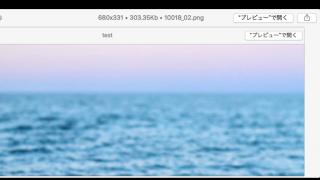 qlImageSize  – Macのクイックルック機能で画像サイズや容量をすぐ確認できるプラグイン