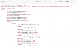 QLColorCode – Macのクイックルック機能でソースファイルのテキストコードに色を付けて表示できるプラグイン