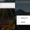 [Android] 「指紋ハードウェアは使用できません。」エラーを解決して指紋認証を使えるようにする方法