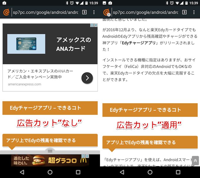 Pyrope Browser - 特徴1