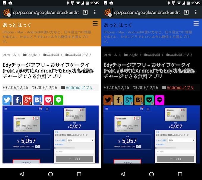 Pyrope Browser - 特徴2