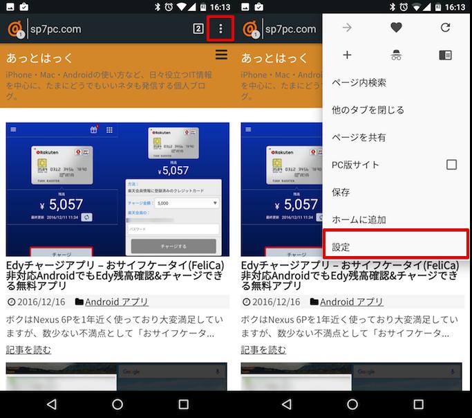 Pyrope Browser - 使い方1