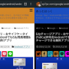 Pyrope Browser – Android最速/広告非表示/夜間モード搭載/Chromiumベース 無料ブラウザアプリ