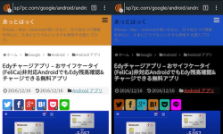 Pyrope Browser – Android最速/広告非表示/夜間モード搭載/Chromiumベース 無料ブラウザアプリ