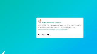 Birdy – Chrome新規タブにtwitter新着ツイートを表示 リプライやリツイートもできる無料拡張機能