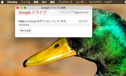 Google Chromeでダウンロードしたファイルやページを直接Googleドライブに保存する拡張機能
