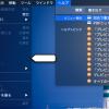 [Mac] アプリのどんなメニュー項目もすぐに配置場所を探せる「ヘルプ」活用の豆知識