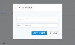 Dropboxのアカウントセキュリティを強化する 改めて見直したい3つの設定