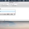 Google 日本語入力で予測変換(サジェスト)候補の履歴を削除する方法 [特定ワード/すべて]