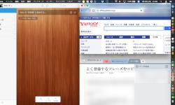 Spectacle – Macでウインドウの位置をショートカットキーで綺麗に移動/リサイズできる無料アプリ