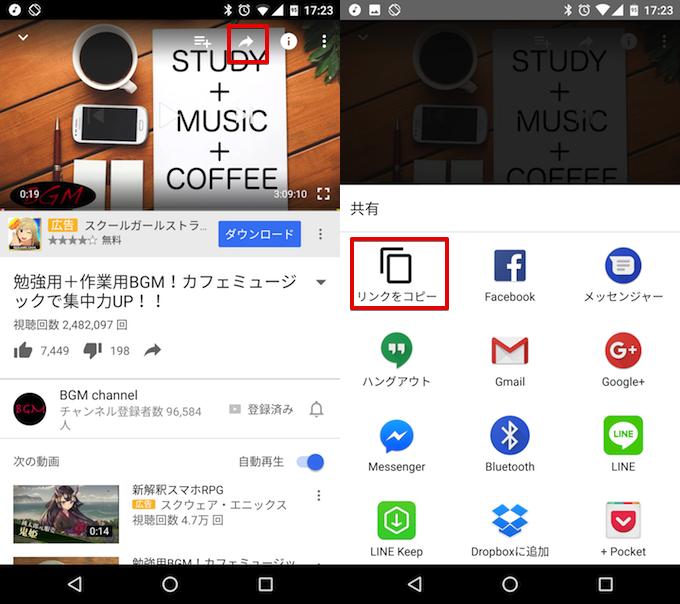 Androidスマホ動画ダウンロード ... - apowersoft.jp