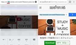 [Android / PC] YouTube 動画をダウンロードする一番シンプルかつ安全な方法 [アプリ不要]