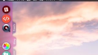 Tab Launcher – MacのDockアプリをグループ毎タブで表示して綺麗に整理できる無料アプリ