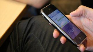SMS(ショートメッセージサービス)を1日に送信できる上限200通の規制を解除する方法