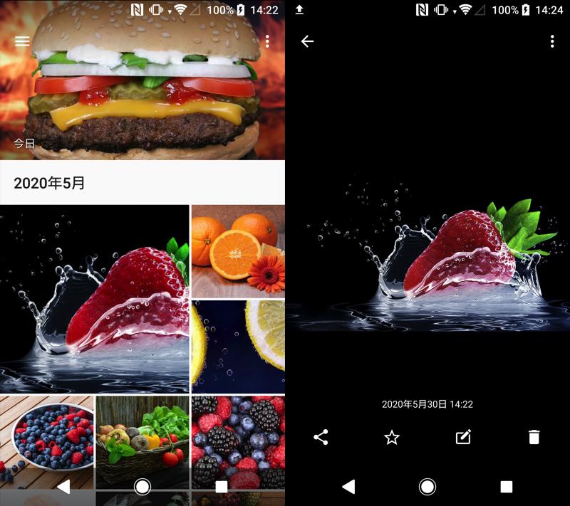ギャラリーアプリのサムネイル画像の説明