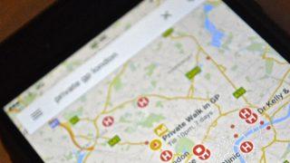 [Android] アプリとして開けないGoogleストリートビューをGoogleマップから使う方法 [4.4 KitKat 未満]