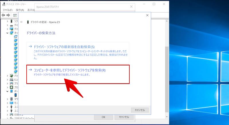 USBドライバがPCにインストールされていないキャプチャ4