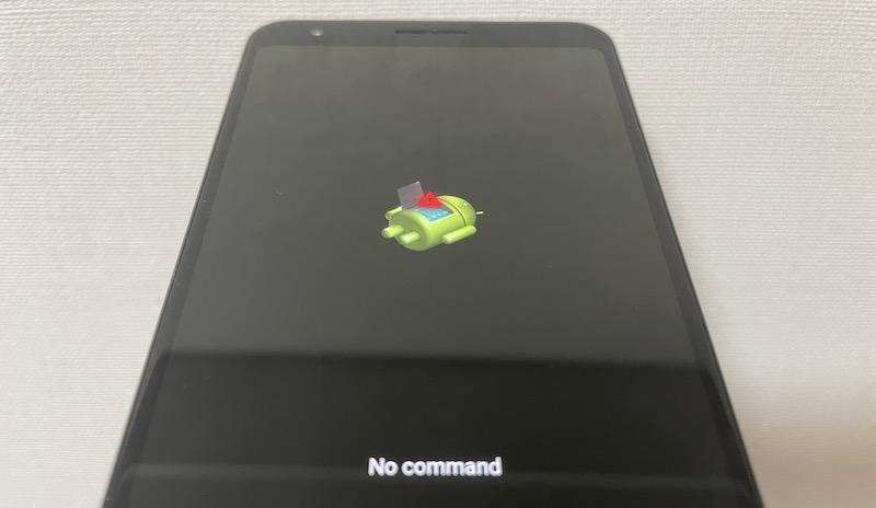 Androidでリカバリーモードを起動する手順2