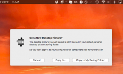 wallpaperGUARD – 変更したデスクトップ背景画像を自動で検知し保存できる管理アプリ