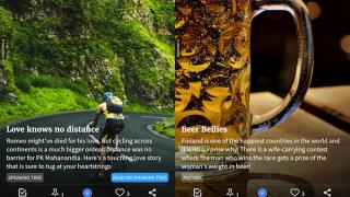 Pixtory – 画面タップで美しく高画質な背景画像の切り替えができる壁紙アプリ [Android / iOS]