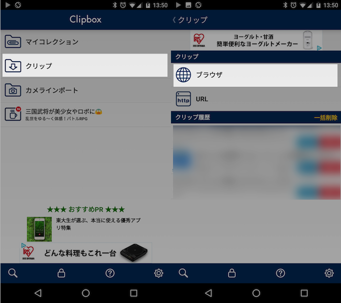 TubeMate(チューブメイト)〜Android動画ダウン …