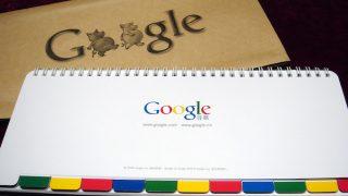 Gmailに届くメール予定を自動的にGoogleカレンダーのイベントへ追加するのを止める設定方法