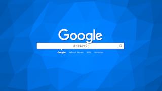 Searf – 自由にカスタマイズできる同時検索エンジン! 複数サイトからキーワードを調べる際便利
