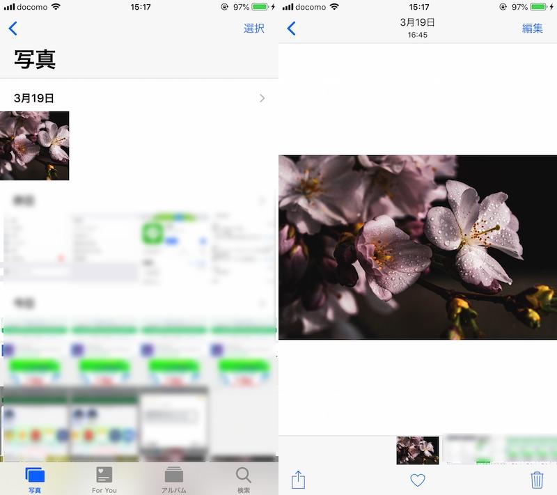 iPhone版Chromeでダウンロード保存先を変更する設定手順2