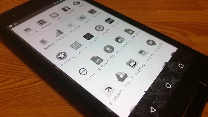 Nexus 6Pをモノクロ画面とした例