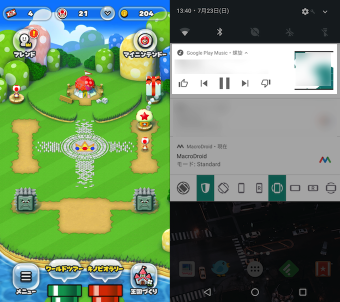 MacroDroidでゲーム終了時にPlay Musicの楽曲再生を自動化する